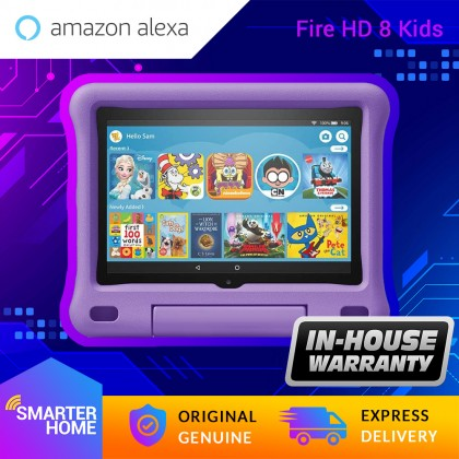 """⚡️ Amazon Fire HD 8 Kids tablet (10th Generation, 2020), 8"""" HD display, ages 3-7, 32 GB with Kid-Proof Case (Smarter Home)"""